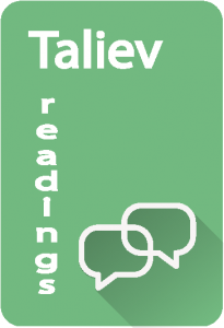 1_taliev-readings